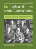 Biological Communications. Т.64. Вып.2. 2019